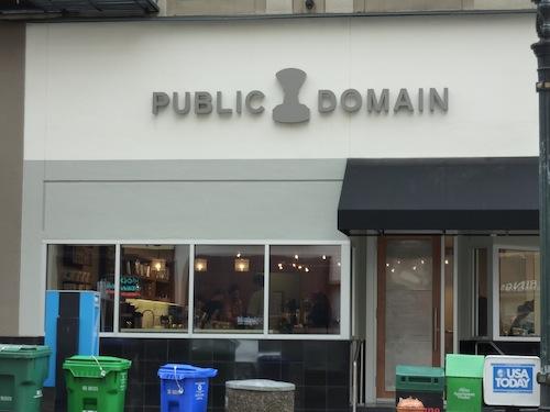 Public Domain Coffee